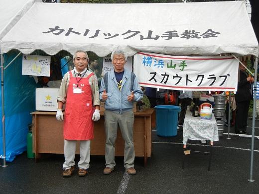 2011 バザー 店舗.jpg
