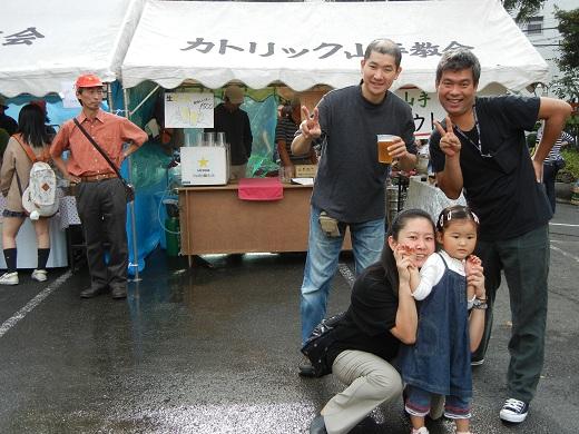 2011 バザー 再会.jpg